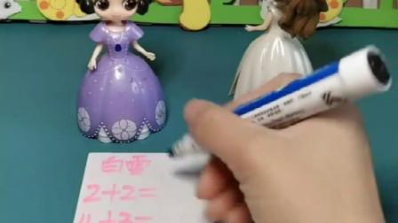王后给贝儿白雪布置了家庭作业,白雪做完就去玩了,贝儿能答对题目吗?