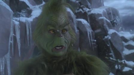 鬼灵精讨厌小镇居民,想到要过圣诞节,一锤子把自己砸晕