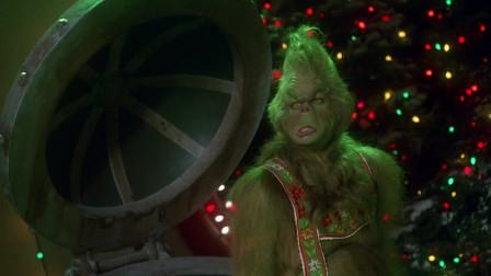 圣诞怪杰:越想圣诞节越来气,绿毛怪想阻止圣诞节的发生