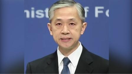 """汪文斌纠正外媒记者:请你以后用""""中国台湾地区""""来称呼台湾"""