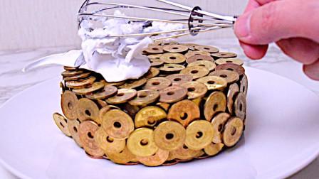 硬币做成一个玫瑰花蛋糕,牛人花式炫技,成品太诱人了!