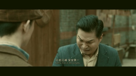 血战唐人街:峰哥被日本人逮捕,拒绝投降宁死不屈