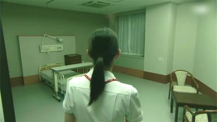 病人已去世,呼叫铃却每晚响起,之后住进来的每个病人都很快去世