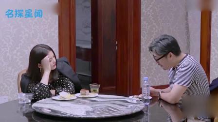 王岳伦夜宵太横,大块猪肘肉搭配奶油小蛋糕,李湘:你不胖谁胖?