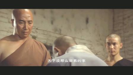 《少林寺》:觉远匡扶正义,再现中华精髓