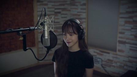 【中字】IZONE曺柔理演唱电视剧OST《My Love》MV上线