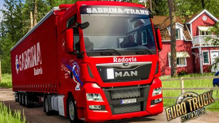 欧洲卡车模拟2 #352:北马其顿Sabrina公司涂装 探访芬兰奥兰岛 | Euro Truck Simulator 2