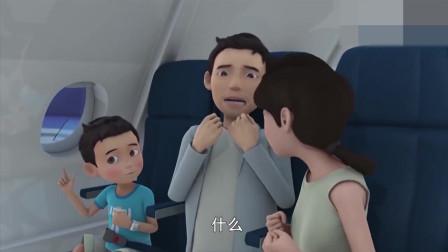 飞机突现引擎故障,车神们让小咖召唤皇金飞龙帮助飞机安全着陆