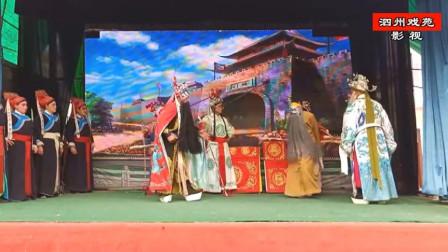 曲剧全场戏《薛刚反唐》之十三  方城县玉玲曲剧团演唱