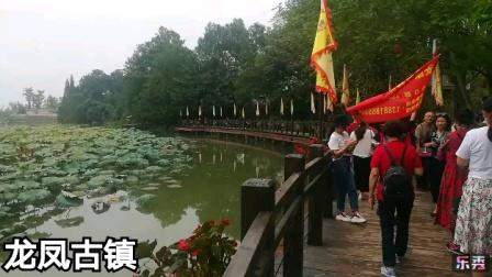 安康旅游群 遂宁2日游(下集)2020年9月19号安康摄制
