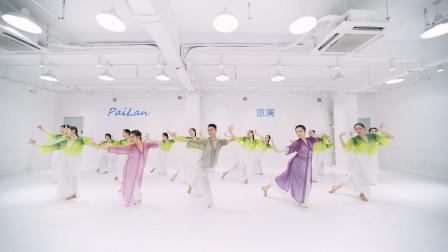 古典舞身韵组合《恋心》,超暖心的曲子,超柔美的身韵技法!