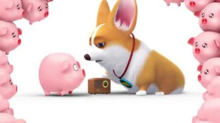 飞狗MOCO:这里面有多少只猪仔,帮我找出来排好队
