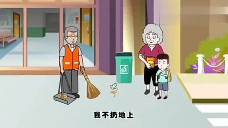 小猪:奶奶言传身教坏习惯,小宝有样学样,屁登忙劝解!