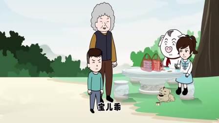正能量的小猪,奶奶太无理了吃别人的东西还说难听的话不该帮她
