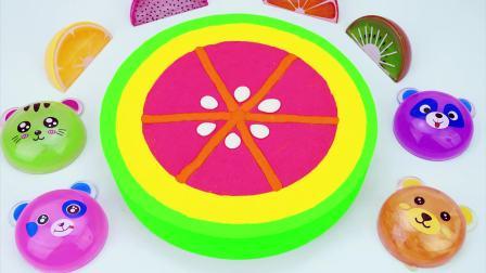 美国儿童时尚,制作乖巧的小动物香橙水果蛋糕,真有趣