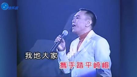 低调的音乐大师,张国荣梅艳芳罗文等天王巨星都演唱过他的歌曲