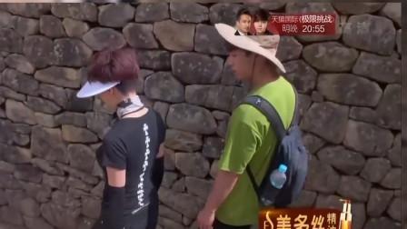 HY:刘宪华最珍贵宝藏来自妈妈的来信!以及妹妹的惊喜到场