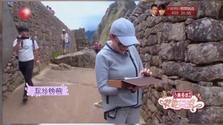 HY:宋丹丹的宝藏来自老公的亲笔信,一不小心感动哭了!