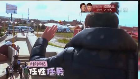 HY:宋丹丹为大华化妆,接下来一幕,金晨姜妍笑喷了!