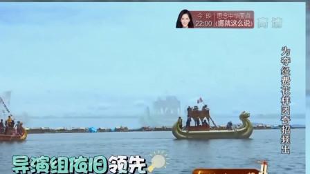 HY:宋丹丹想尽办法,找来小船,花样团能否逆袭?