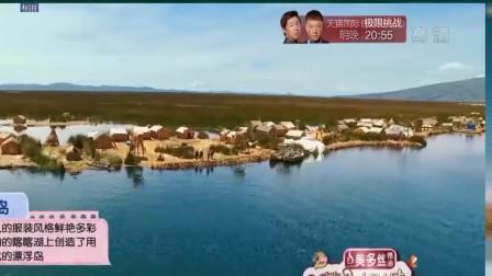 HY:用芦苇垒成漂浮岛,这样的家你见过吗?太神奇了!