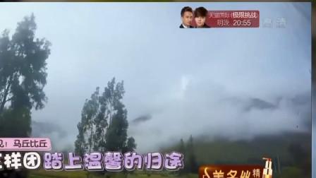 HY:坐大巴返程,人家都要亲人陪,金晨姜妍羡慕了!