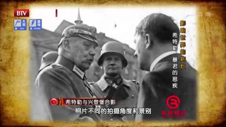 希特勒当选后,对兴登堡依旧卑躬屈膝,原因令人惊讶