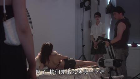 温柔的谎言:丈夫在照顾孩子,杨桃清早回到家赶紧洗澡