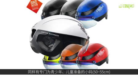 【柚子轮滑】柚子说装备之Omega头盔