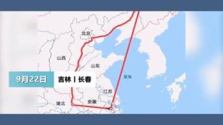 吉林长春的臧先生寄了一份文件到同城的孩子学校,结果3天了毫无动静,查寻这个快递的物流信息,发现周游了大半个中国