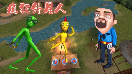 疯狂外星人:外星人朋友一炮冲天,暴躁先生的农场里有斗牛场!
