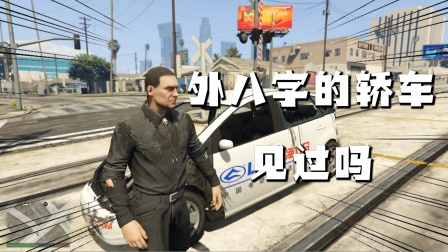 GT大表哥:敢跟火车较量的汽车,下场真的是太搞笑了