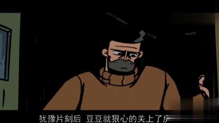 感人动画:杀手捡到一名弃婴后,从此当上了超级奶爸