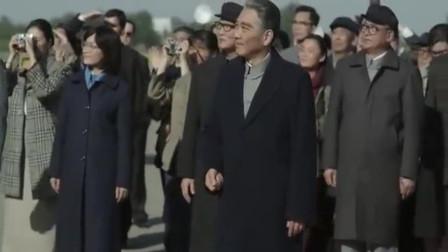 海棠依旧:尼克松访华抵京隆重接待,接待外宾最高规格