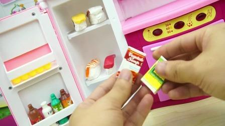 儿童卡通爱探险的朵拉新厨房冰箱儿童玩具趣味游戏