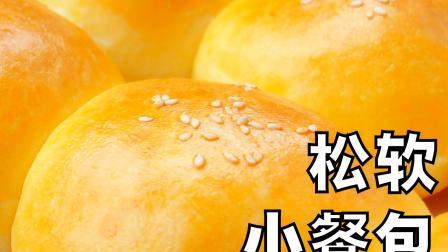 你们要的简单面包做法,不用揉面(手套膜)松软拉丝的早餐面点美食