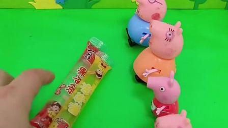 给小猪佩奇一家分果冻,佩奇乔治把大果冻给爸爸妈妈吃,佩奇乔治真懂事呀
