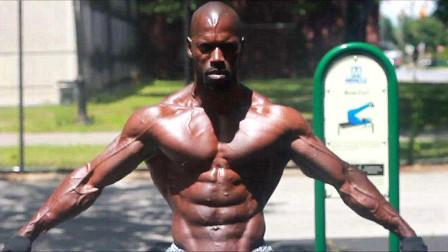 功夫惊奇录 不用药不去健身房!街头健身之王,20年练出炸裂身材