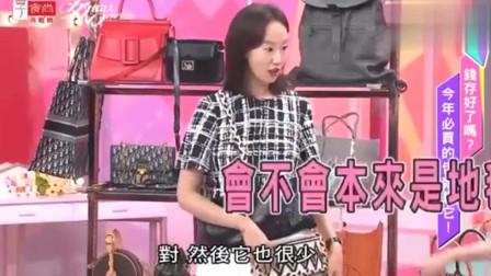 """女人我最大:明君买的这个""""嬉皮包"""",获得一众好评,超有特色!"""