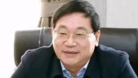 中国光大实业集团董事长朱慧民被查!