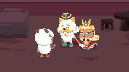 喜羊羊:明日女王原来被黑暗能量影响了,国王的奇力也被耗干了