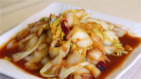醋溜白菜,饭店不外传的做法,保证比你做的好吃,技巧全在这里