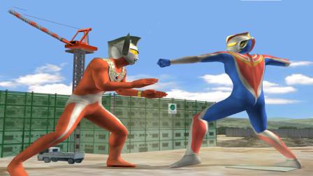 奥特曼格斗游戏第二季:爱好和平的使者高斯VS超人泰罗奥特曼