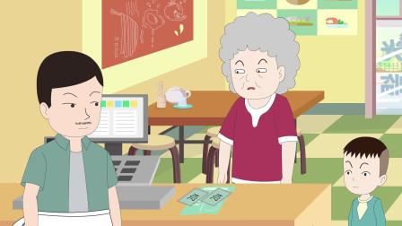猪屁登:为了占便宜郝奶奶使出点菜秘诀,小宝一句话竟让秘诀泄露 .
