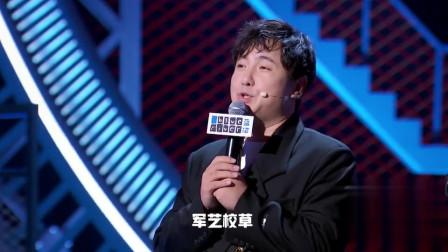 《脱口秀大会》总决赛高能预告,沈腾徐峥来啦,喜剧界的半壁江山