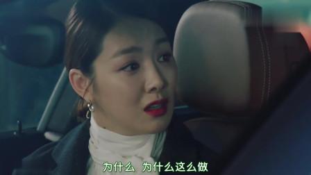 韩剧:富家女见旧,:不给我肾脏,就告诉你未婚夫
