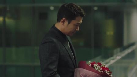 韩剧:富二代谈生意失败,和未婚妻诉委屈,无语