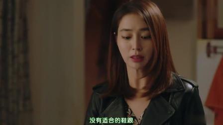 韩剧:美女家中来陌男子,美女知道男子的身份
