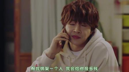 韩剧:美女联系帅小伙,提无理要求,无语