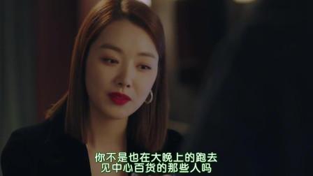 韩剧:美女主动送上门,富二代:我们可是联姻,好气人